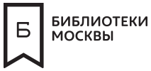 http://mos-razvitie.mos.ru/moscow-libraries/
